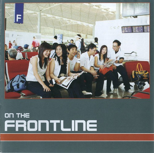Frontline《On The Frontline》
