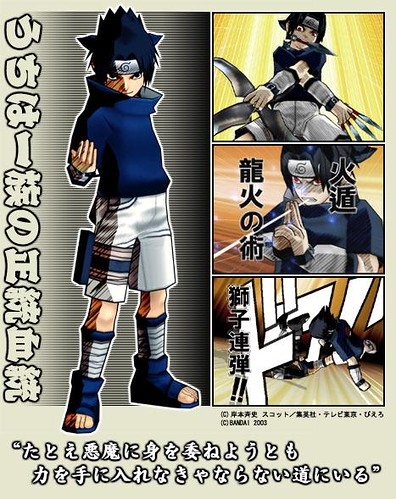Sasuke from the game