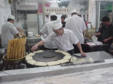 Yong He Dou Jiang Da Wong
