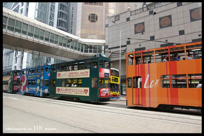 香港電車三