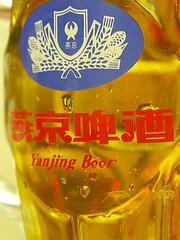 Beijing 到家尝 Yanjing Beer