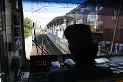 railway -Shizutetsu-