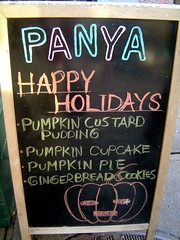 PANYA LOVES PUMPKINS!