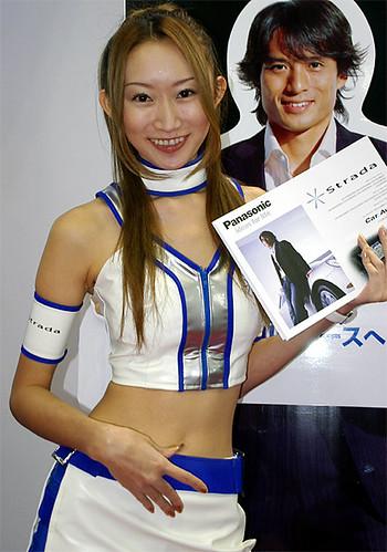 Tokyo Motor Show 2005-06