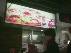 Restaurant in basement TST Sogo selling delicious pizza