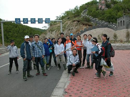 shixi-grade2002-ecology-xiaolongmen-yakou-2-2004.5.29