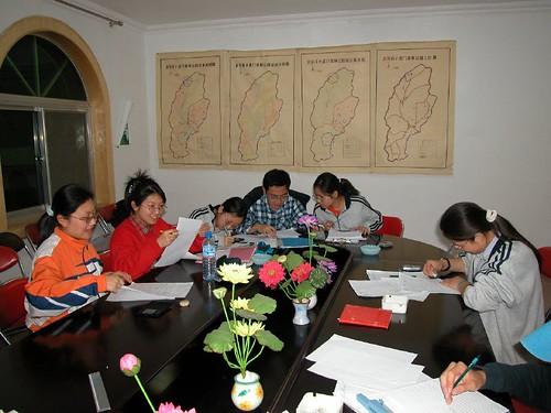 shixi-grade2002-ecology-xiaolongmen-yakou-mengguli-neiye-2-2004.5.29