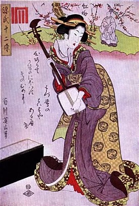 geisha.playing.instrument