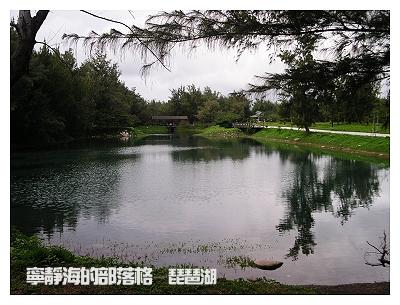 夏季感冬之旅_0117_琵琶湖橋上觀景