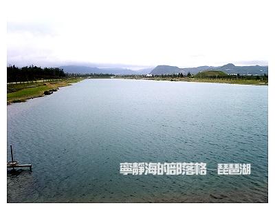 夏季感冬之旅_0117_琵琶湖攔水壩