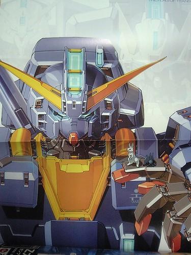 Advance of Zeta Vol. 4 Poster