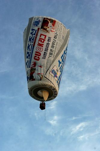 10th Balloon Fiesta (Feb. 12, 2006) - 43