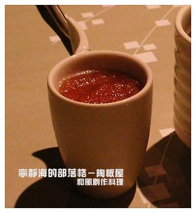 陶板屋_桑椹醋汁