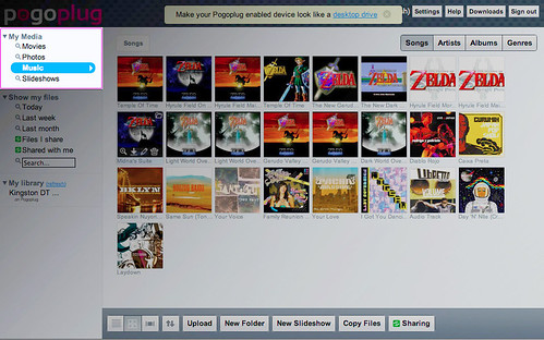 GlobalSearch_Music_Filter_screenshot