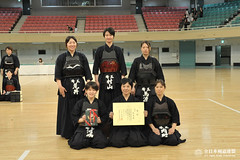 7th All Japan Interprefecture Ladies Kendo Championship_226
