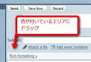 Gmail Attach a File