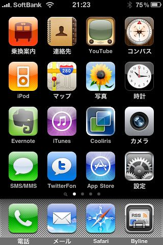 My iPhone 1