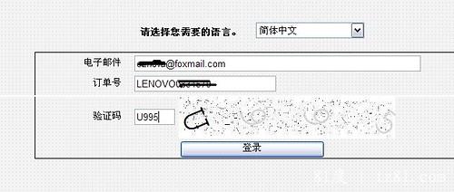 合法正版Windows7旗舰版仅需86.5元RMB,申请全攻略!