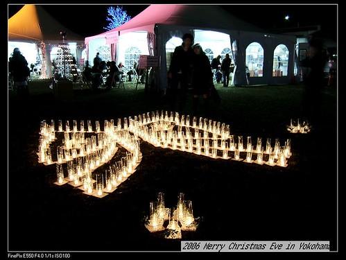 2006 Merry Christmas Eve in Yokohama