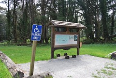 5a. Cemetery Gate, Accessible Trailhead Photo