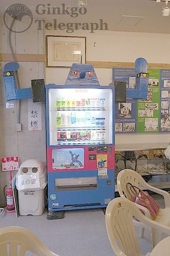 The Tetujin 28 gou vending machine