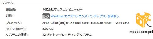 x86 x64 Check
