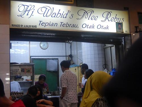 Hj. Wahid Mee Rebus@Plaza Angsana, Johor[eatz.me]