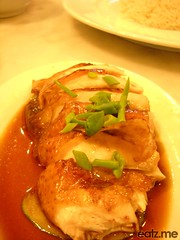 Chicken with Soy Sauce 1 [eatz.me]