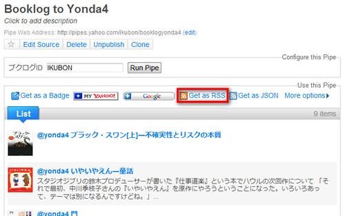 Booklog to Yonda4!