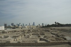 Blick auf Manama