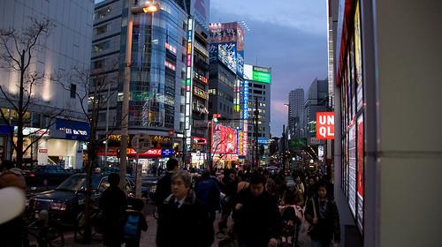 Tokyo 7 Jan 2010