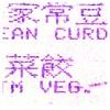 13172017323_9ac16f475c_t