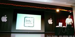 MacBook Pro Taiwan Press Conference