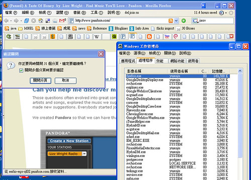 Firefox 1.5 screenshot