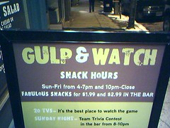 Photo of city words: Gulp and watch
