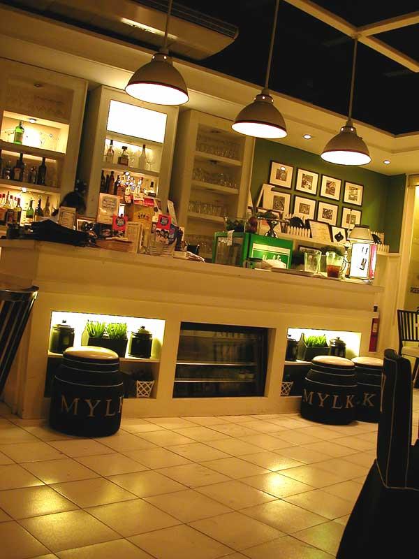 MyLK bar