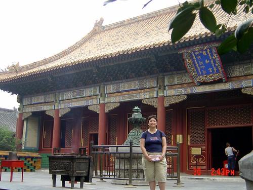 China (269)