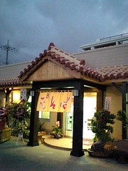 Chatan Soba - open today