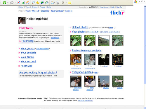 flickr_home_login