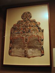 Jewish marriage contract (Ketubah)