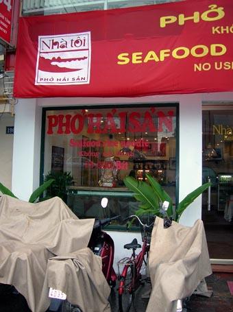 Nha Toi Shopfront