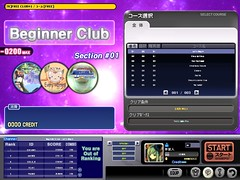 日本 Course Mode 的選曲畫面。