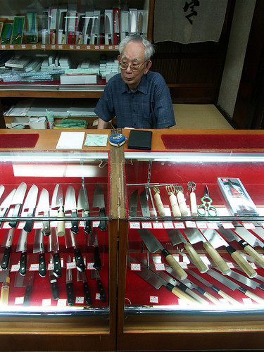 The third destination, Kikuichimonji edged tool shop
