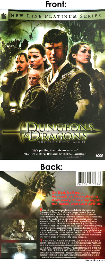 Pirated Dungeons and Dragons DVD