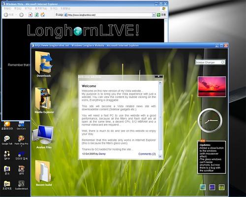 longhornlive_show