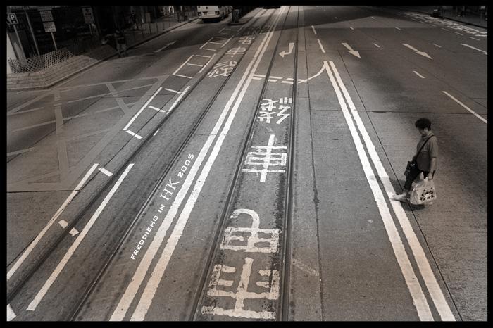 香港電車十一