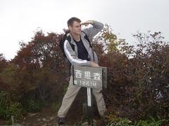 >日本2005年山の会1愛媛 052
