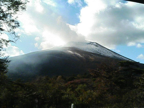 Mt. Asama, with snoke coming out of the top