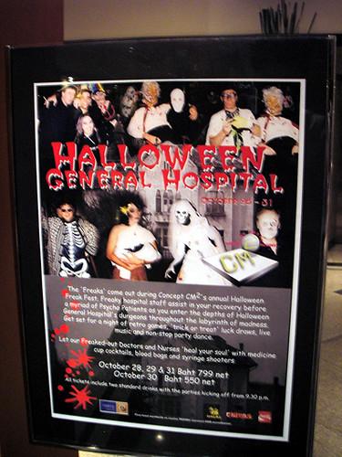 Novotel(Bangkok)-Halloween4