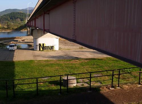 NAINE  at the Wisteria Bridge
